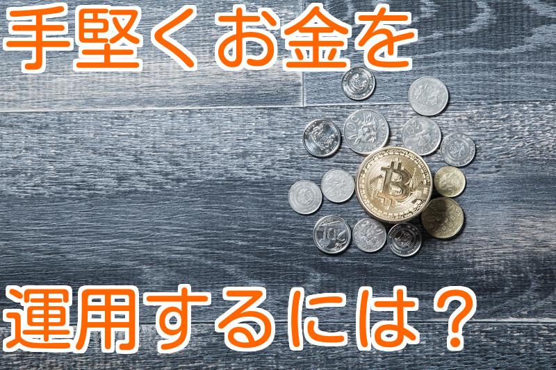 f:id:nakamuramail_46:20170720085512j:plain