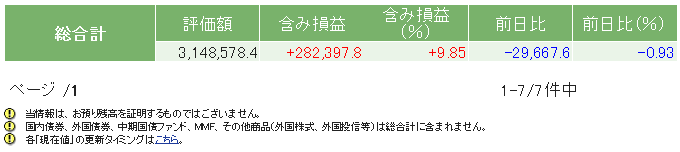 f:id:nakamuramail_46:20170801201953p:plain