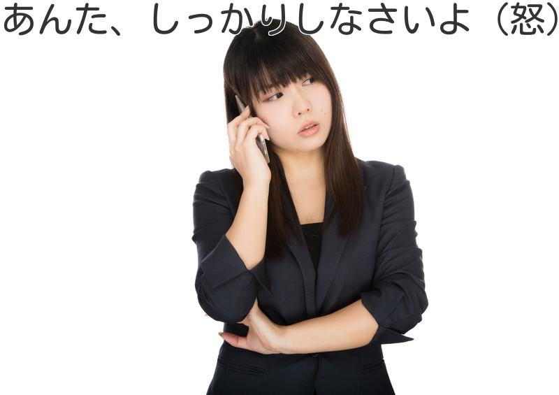 f:id:nakamuramail_46:20170801212505j:plain