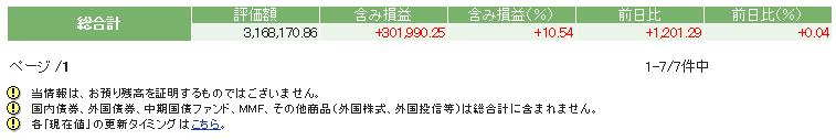 f:id:nakamuramail_46:20170804203046p:plain