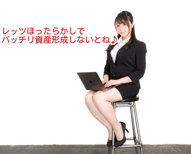 f:id:nakamuramail_46:20170804221816j:plain