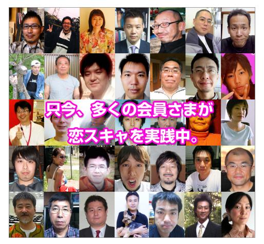 f:id:nakamuramail_46:20170808220940p:plain