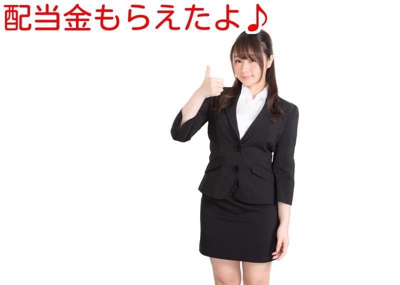 f:id:nakamuramail_46:20170816211242j:plain