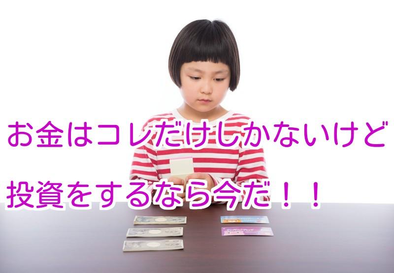 f:id:nakamuramail_46:20170822215755j:plain