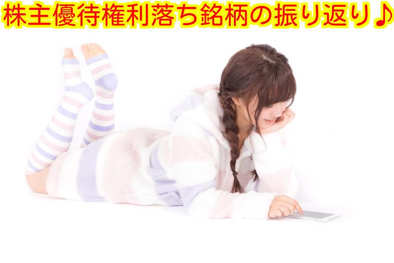 f:id:nakamuramail_46:20170830214101j:plain