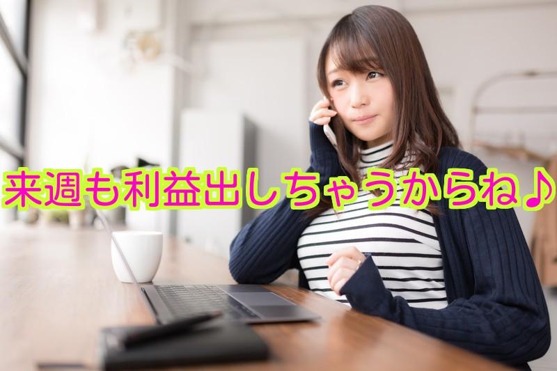f:id:nakamuramail_46:20170909224903j:plain