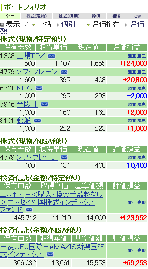 f:id:nakamuramail_46:20170913194048p:plain
