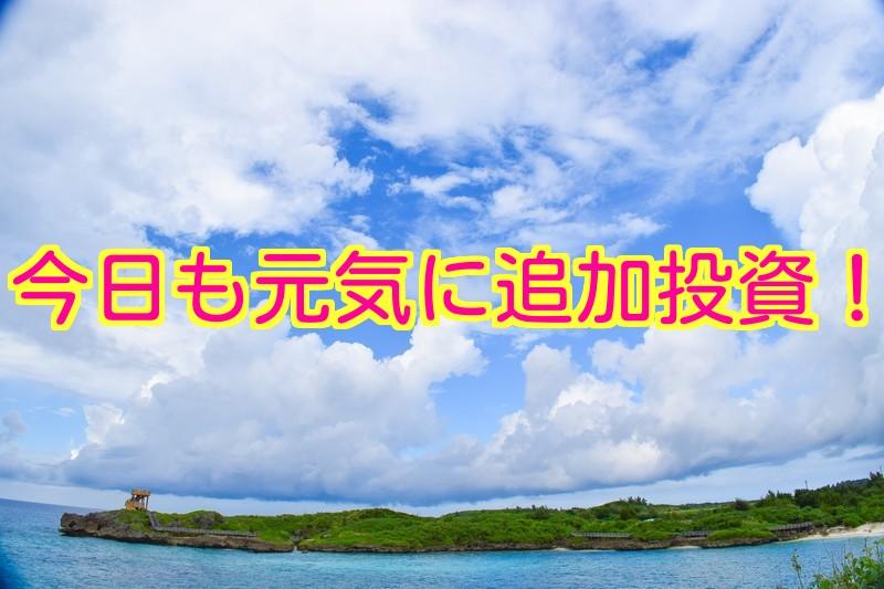 f:id:nakamuramail_46:20170920205025j:plain