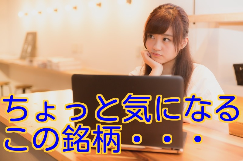 f:id:nakamuramail_46:20171002220642j:plain