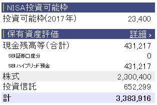 f:id:nakamuramail_46:20171004221117p:plain