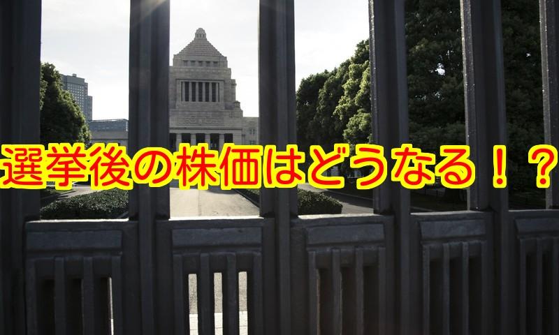 f:id:nakamuramail_46:20171021154230j:plain
