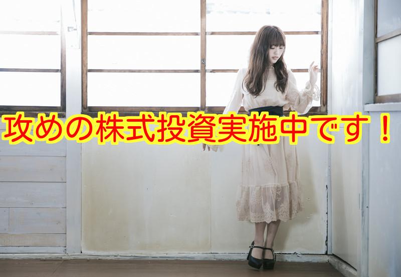 f:id:nakamuramail_46:20171102202738j:plain