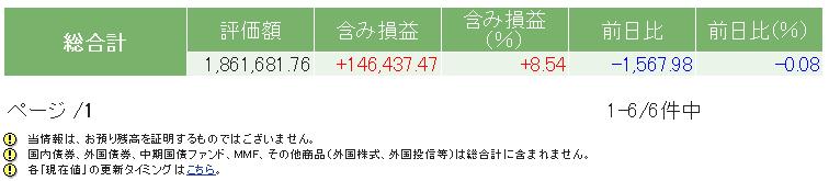 f:id:nakamuramail_46:20171125120229p:plain