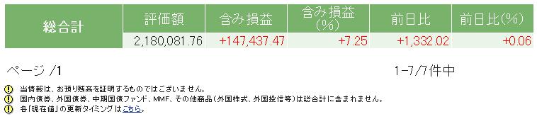 f:id:nakamuramail_46:20171127180020p:plain