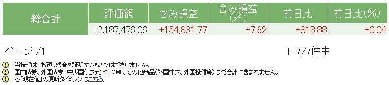 f:id:nakamuramail_46:20171129185522p:plain