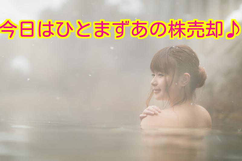 f:id:nakamuramail_46:20171207223714j:plain