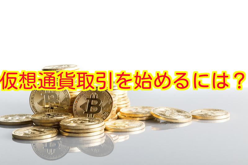 f:id:nakamuramail_46:20171212233207j:plain