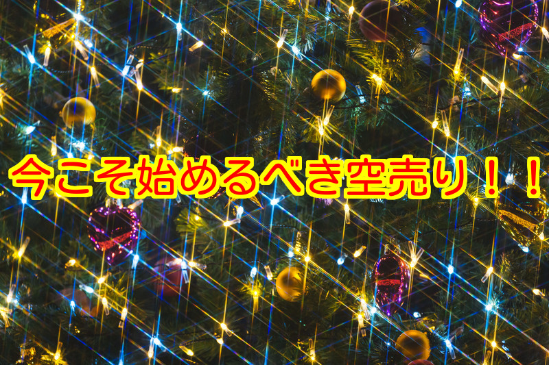 f:id:nakamuramail_46:20171224202512j:plain