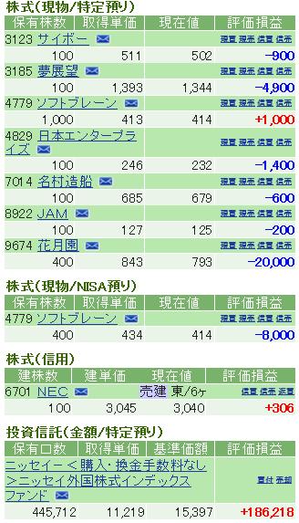 f:id:nakamuramail_46:20171227233531p:plain