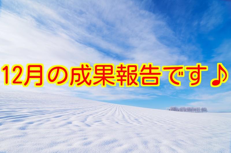 f:id:nakamuramail_46:20180103033821j:plain