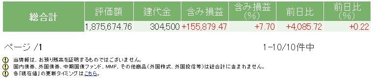 f:id:nakamuramail_46:20180103034547p:plain