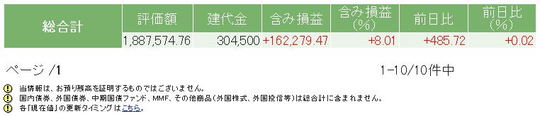 f:id:nakamuramail_46:20180104211838p:plain