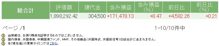 f:id:nakamuramail_46:20180107222903p:plain