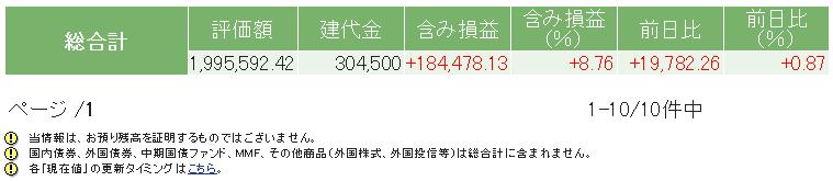 f:id:nakamuramail_46:20180109233600p:plain