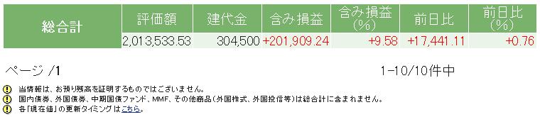 f:id:nakamuramail_46:20180110155243p:plain