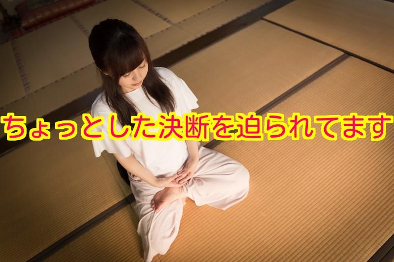 f:id:nakamuramail_46:20180110213719j:plain