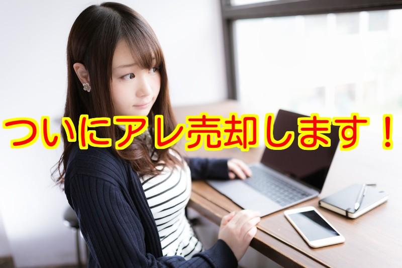 f:id:nakamuramail_46:20180111203628j:plain
