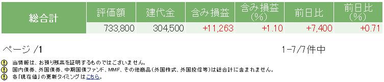 f:id:nakamuramail_46:20180116203501p:plain