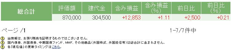 f:id:nakamuramail_46:20180118000607p:plain