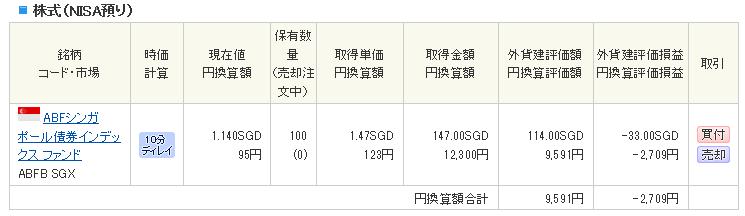 f:id:nakamuramail_46:20180121210549p:plain