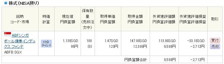 f:id:nakamuramail_46:20180123145611p:plain