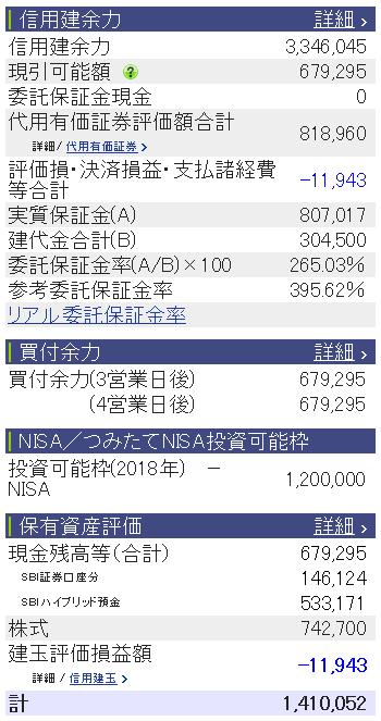 f:id:nakamuramail_46:20180125194908p:plain