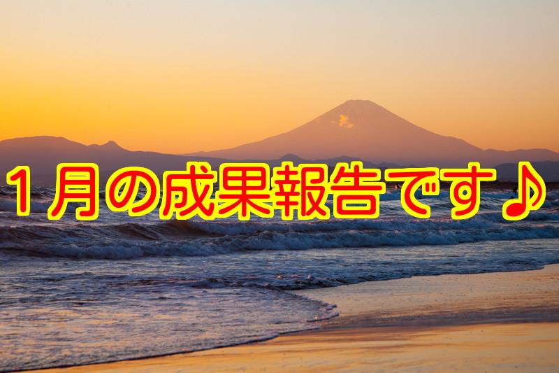 f:id:nakamuramail_46:20180203141250j:plain