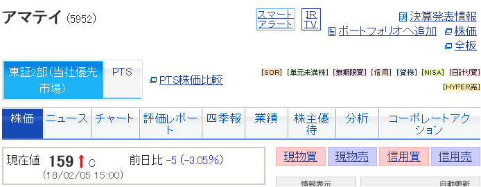 f:id:nakamuramail_46:20180205220527p:plain