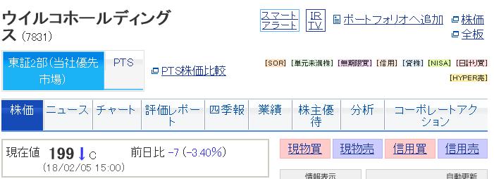 f:id:nakamuramail_46:20180205220538p:plain
