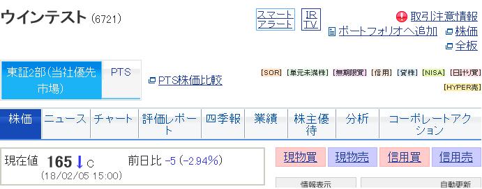 f:id:nakamuramail_46:20180205220554p:plain