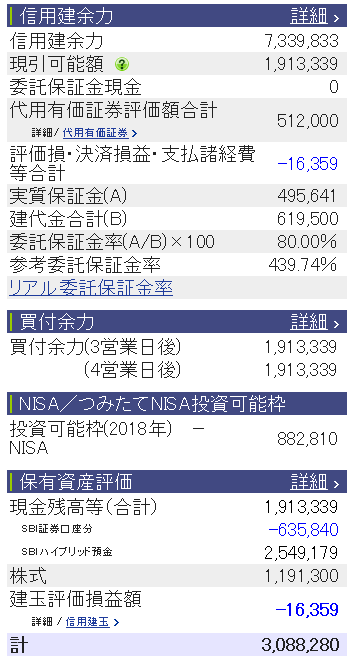 f:id:nakamuramail_46:20180207225826p:plain