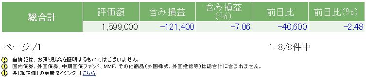 f:id:nakamuramail_46:20180209173824p:plain