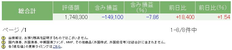 f:id:nakamuramail_46:20180216000103p:plain