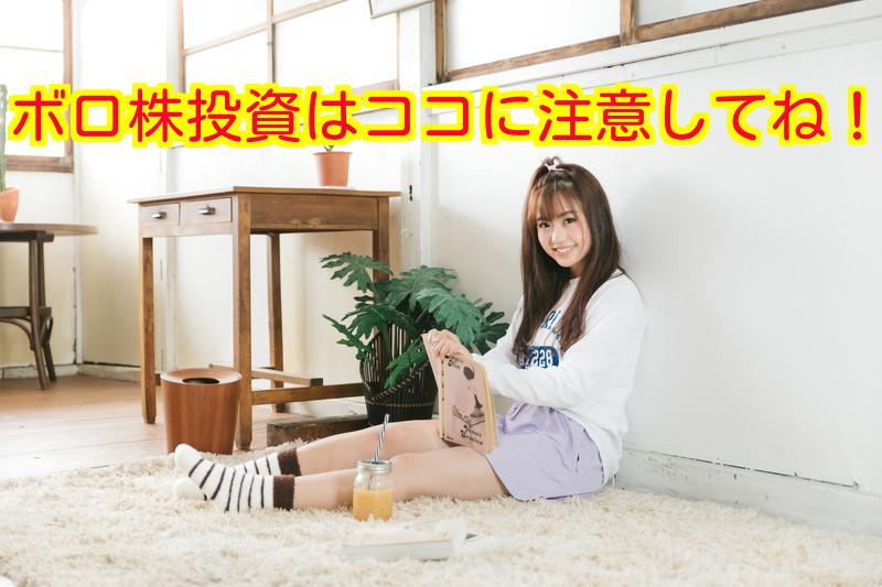 f:id:nakamuramail_46:20180216005652j:plain