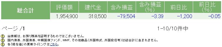 f:id:nakamuramail_46:20180221001655p:plain