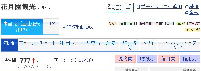 f:id:nakamuramail_46:20180221002403p:plain