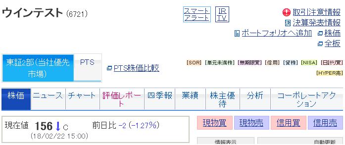 f:id:nakamuramail_46:20180222201652p:plain