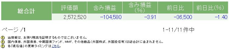 f:id:nakamuramail_46:20180302235004p:plain