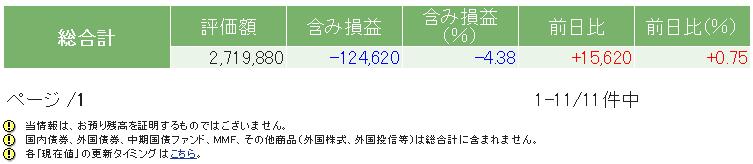 f:id:nakamuramail_46:20180308200642p:plain