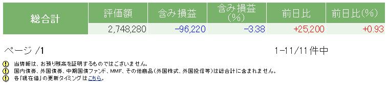 f:id:nakamuramail_46:20180310224407p:plain